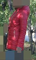 Отдается в дар куртка деми, размер 44