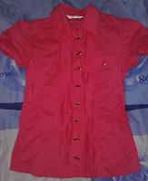 Отдается в дар Красивая блузочка, но с косячками.