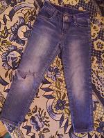 Отдается в дар Рваные джинсы.#2