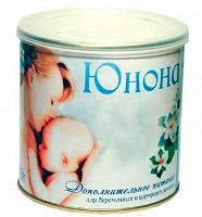 Отдается в дар «Юнона» питание для беременных и кормящих женщин