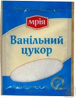 Отдается в дар Ванiльний цукор