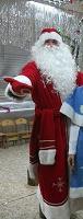 Отдается в дар Не Анонимный Дед Мороз