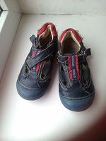 Отдается в дар Обувь Котофей 25 размер