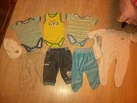 Отдается в дар Одежда на мальчика до 6 месяцев