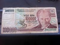 Отдается в дар 100 тысяч турецких лир