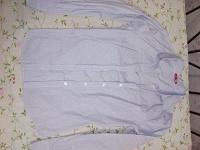 Отдается в дар Рубашка офисная