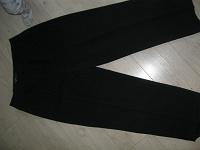 Отдается в дар брюки женские большой размер