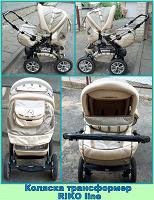 Отдается в дар Детская коляска трансформер «Riko LINE.