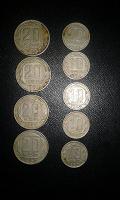 Отдается в дар Дореформенные монеты СССР