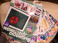 Отдается в дар Журналы «Вышиваю крестиком» за 2007г