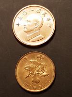 Отдается в дар Монеты в коллекцию.