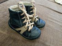 Отдается в дар Ботинки малышовые для мальчика