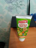 Отдается в дар Зубная паста Каспер