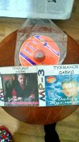 Отдается в дар мр-3 диски с музыкой