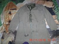 Отдается в дар куртка -ветровка