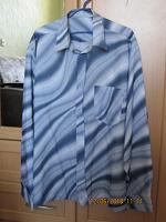 Отдается в дар Рубашка мужская большого размера