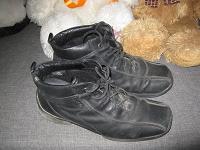 Отдается в дар Ботинки мужкие