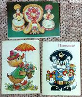 Отдается в дар Детские открытки для коллекции