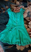 Отдается в дар Нарядное платье