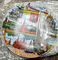 Отдается в дар Сувенирная тарелка Москва.