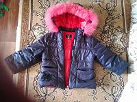 Отдается в дар Куртка демисезонная на 2-3 года