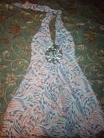 Отдается в дар Платье JLo