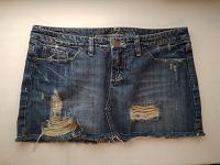 Отдается в дар джинсовая юбка.