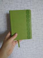Отдается в дар Блокнот зелёный
