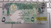 Отдается в дар Арабская купюра