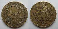 Отдается в дар Чехия. 20 крон. Миллениум