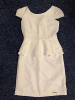 Отдается в дар Платье белое приталенное 40-42размер