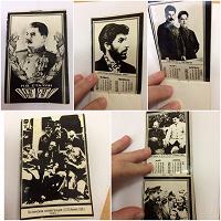 Отдается в дар Календарь со Сталиным