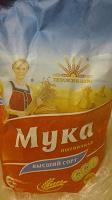 Отдается в дар Мука пшеничная