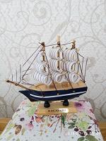 Отдается в дар Модель корабля