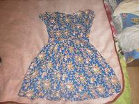 Отдается в дар летнее платье, размер 42