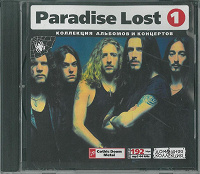 Отдается в дар MP3-диски Paradise Lost