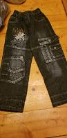 Отдается в дар Утепленные флисом джинсы