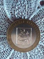 Отдается в дар В память о Фаине Раневской