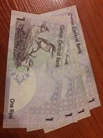 Отдается в дар Катарский риал 4 купюры