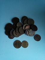 Отдается в дар Монеты Казахстан 1993 года