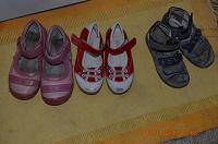 Отдается в дар Обувка детям