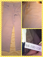Отдается в дар женские брюки и блузка 50 и 48 размера