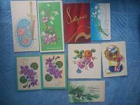 Отдается в дар Мини-открытки