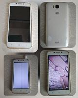Отдается в дар Нерабочий (полурабочий) Huawei Y5C