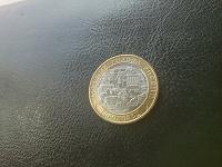 Отдается в дар Юбилейная монетка ГВС Гороховец