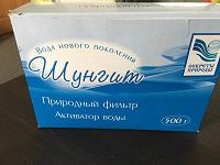 Отдается в дар Природный фильтр для воды Шунгит