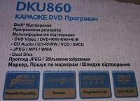 Отдается в дар DVD
