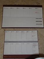 Отдается в дар Ежедневник-планинг датированный, прошлые года