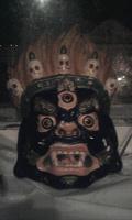 Отдается в дар маска монгольская