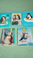 Отдается в дар Календарики Пингвины